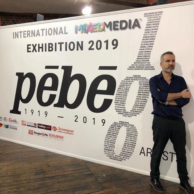 pebeo-2019